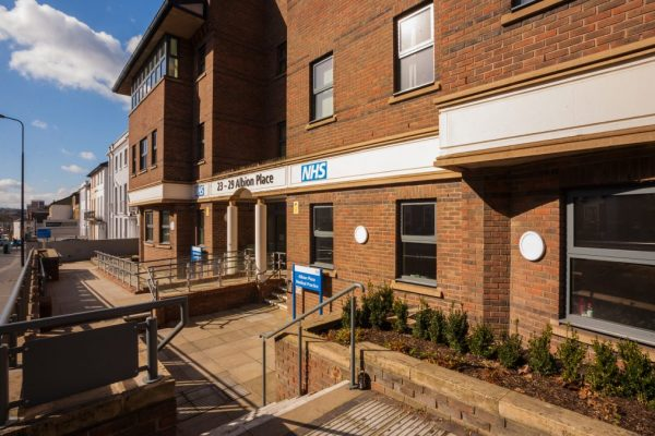 DMC Albion Medical Practice
